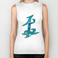 mortal instruments Biker Tanks featuring The Mortal Instruments Parabatai Rune. by Olivia Scotton