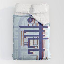 [beeps] Comforters