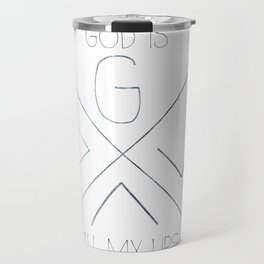 God is greater Travel Mug