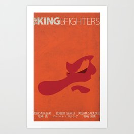 Art of Fighting Minimal (The King of Fighters XII teams series) Art Print