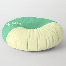 La vita è bella Floor Pillow