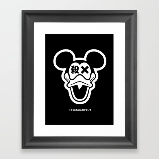 殺さないで Framed Art Print