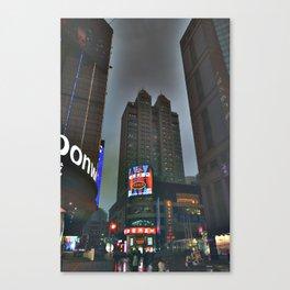 Shanghai 六 Canvas Print