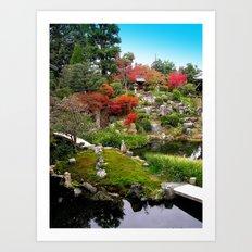 Kyoto Gardens #1 Art Print