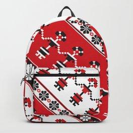Romanian pixelwork Backpack
