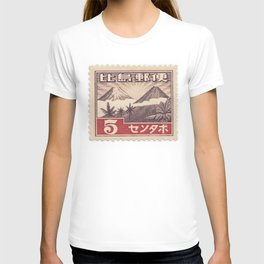 Japanese Postage Stamp 6 T-shirt