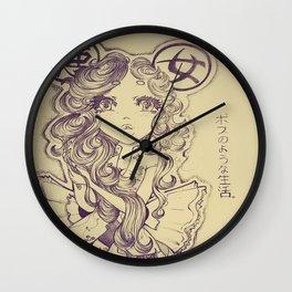 Boss Chiq Wall Clock