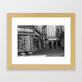 safe keeping Framed Art Print