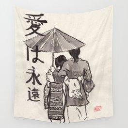 Kasa (Umbrella) Wall Tapestry