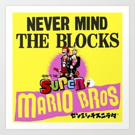 Never Mind The Blocks   The Vinyl Sleeve Edit Art Print