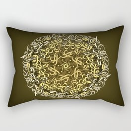 space Arabic Letters gold Rectangular Pillow