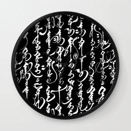 Mongolian Calligraphy // Black Wall Clock