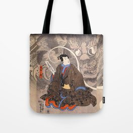 Apparition of the Monstrous Cat Tote Bag