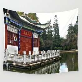 Chinese Lake House Wall Tapestry