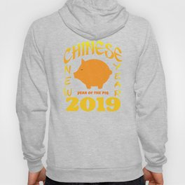 Chinese New Year 2019 - Year of the Pig Hoody