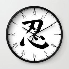 Ninja Symbol Wall Clock