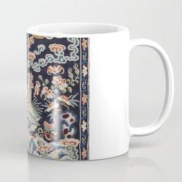 19th century Chinese fine art tiger Coffee Mug
