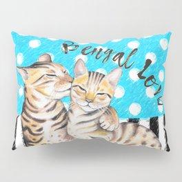 Bengal Cats Polka Dot Watercolor Love Pillow Sham
