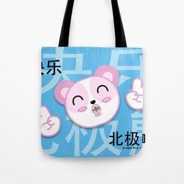 Happy Polar Bear Tote Bag