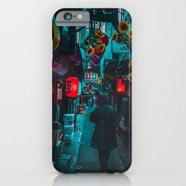 Memory Lane - LG iPhone Case