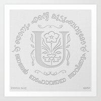 Joshua 24:15 - (Letterpress) Monogram U Art Print