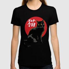 A black cat with hieroglyph T-shirt