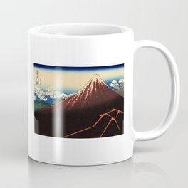 Rainstorm Beneath the Summit (Sanka hakū or 山下白雨) Coffee Mug