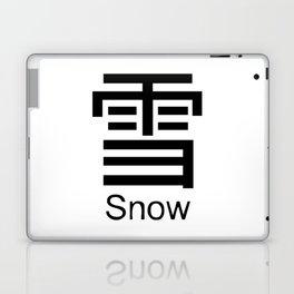 Snow Japanese Writing Logo Icon Laptop & iPad Skin