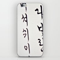 calligraphy iPhone & iPod Skins featuring Calligraphy by Lotus Effects