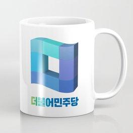 minjoo3 Coffee Mug