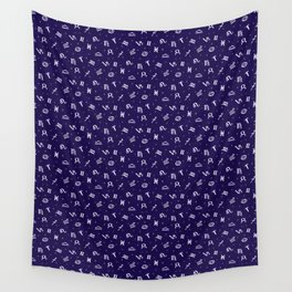 Symbols of Astrology Wall Tapestry