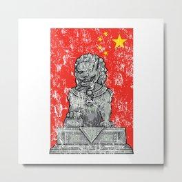 Lion Vintage Statue Metal Print