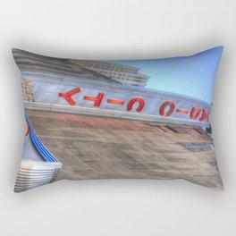 Radio City Music Hall Rectangular Pillow