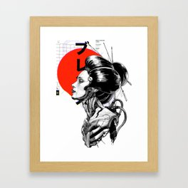 Vaporwave Cyberpunk Japanese Urban Style  Framed Art Print