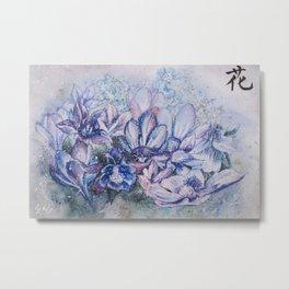 Flowers / Hana Metal Print