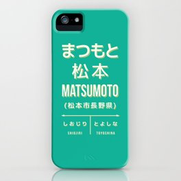 Vintage Japan Train Station Sign - Matsumoto Nagano Green iPhone Case