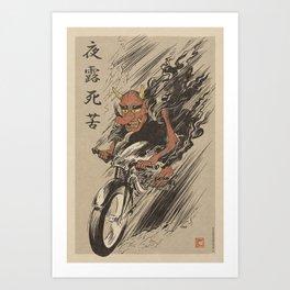 JAPANESE DEVIL Art Print