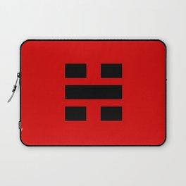 I Ching Yi jing - symbol of 坎Kǎn Laptop Sleeve