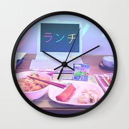 L u n c h Wall Clock