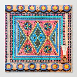 Saudi Colors Canvas Print