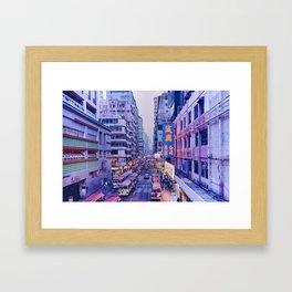 Kowloon II Framed Art Print