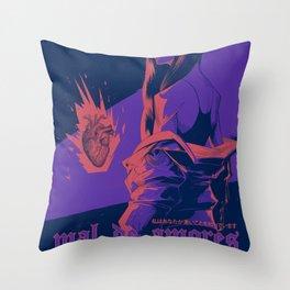 Mal de amores Throw Pillow