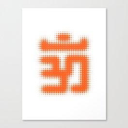 Aum Orange Canvas Print