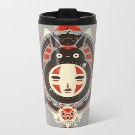 A New Wind Metal Travel Mug