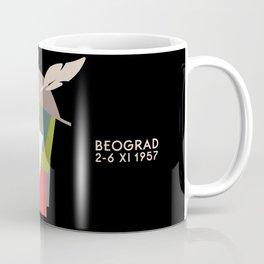 Glory to Yugoslavian design Coffee Mug