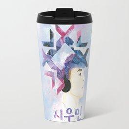 snow xiumin Travel Mug