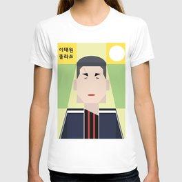 Itaewon Class Choi Seung-Kwon T-shirt