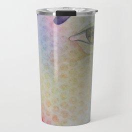 Koukou Travel Mug