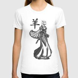 Chinese Zodiac Sheep T-shirt