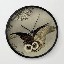 Japanese Owl and Moon Wall Clock